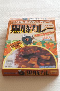 黒豚カレー