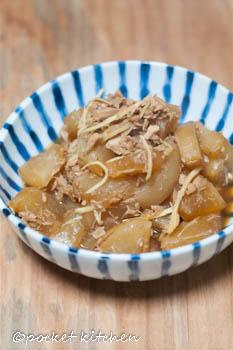 大根とツナの生姜煮