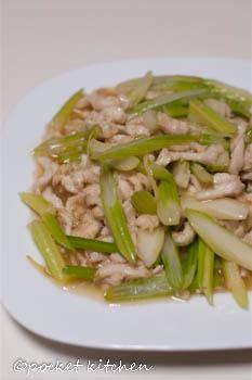 鶏肉とセロリの塩炒め