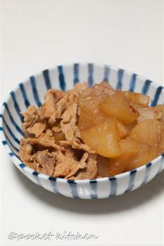 大根と豚肉の豆板醤煮