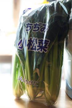 ちぢみ小松菜